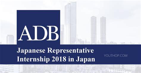 Corporate Strategy Business Development Mba Intern Summer 2018 Walt Disney by Adb Japanese Representative Internship 2018 In Japan