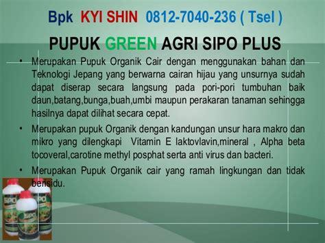 Pupuk Organik Plus Di Grow 0812 7040 236 tsel cara buat pupuk cair pupuk di