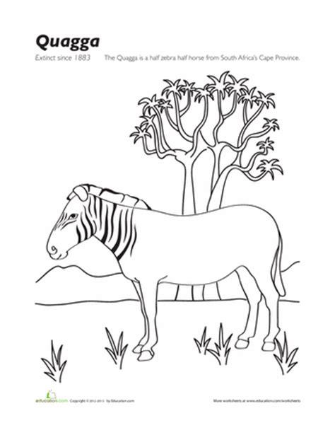 10 extinct animal species education com