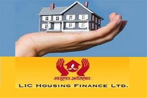 lic housing loan details lic housing finance toll free number customer care number telephone number and more