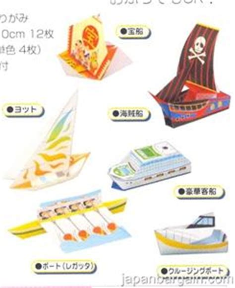 Origami Cruise Ship - origami paper sailboat pirate ship boat kit 7794 s