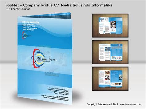 contoh layout profil perusahaan cetak company profile company profile perusahaan