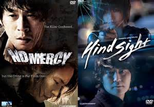 film drama usa cj entertainment america to release korean movie on dvds