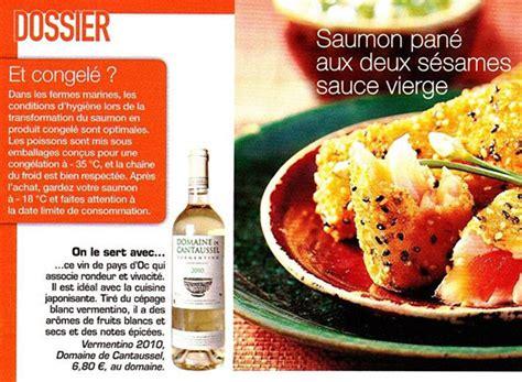 presse cuisine presse cuisine images