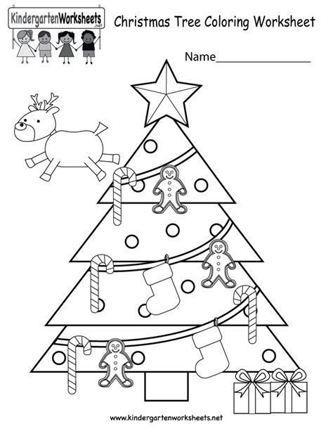 Christmas Worksheets Tree Math Coloring Page