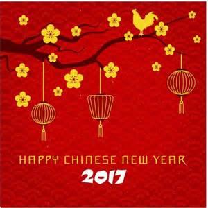 Chinese new year 2017 china holiday macollinsdesign com