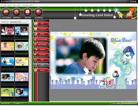 free greeting card editor greeting card editor 2012 4 10