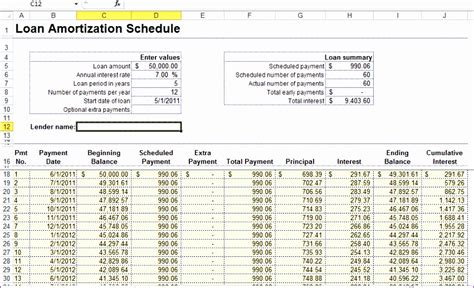slateboard software inc quikcalc amortization schedule software