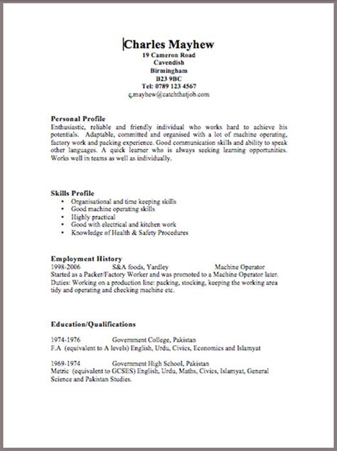 Basic Cv Template Free by Cv Templates Jobfox Uk
