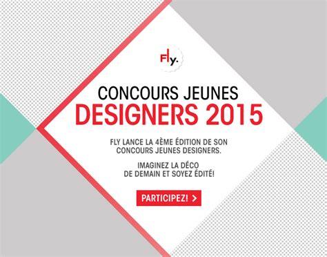 concours design graphisme quelques liens utiles