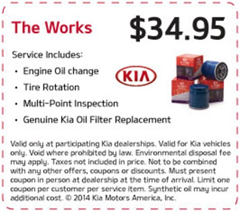 Kia Maintenance Coupons Service Specials Kia Of Lincoln New Used Dealer