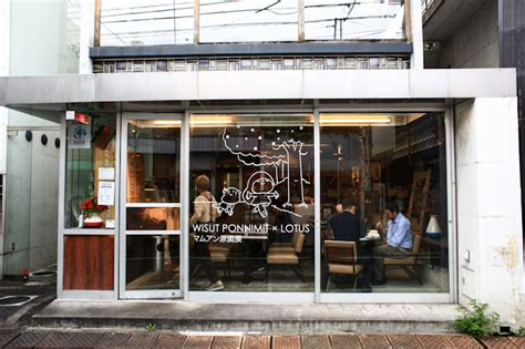 lotus cafe cultured creatures