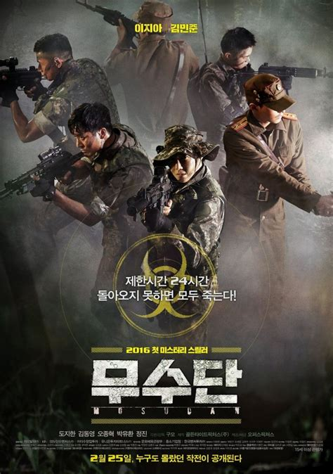Film Action Korea 2016 | 17 best images about my idol korean action star lee ji
