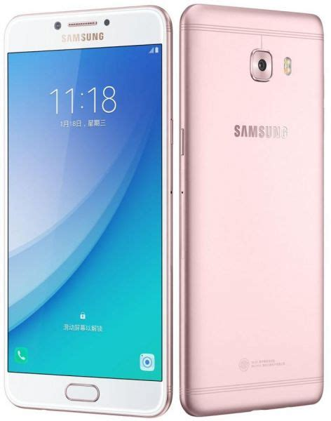 Samsung Galaxy C 7 Pro 57 Ultrathin Thin Silicon Tipis 03 C7 samsung galaxy c7 pro dual sim 64gb 4gb ram 4g lte pink gold price review and buy in