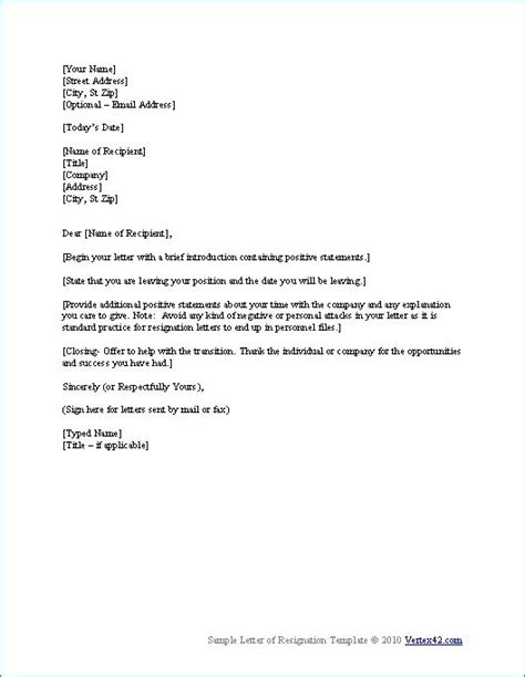 Sample Of Resignation Letter For Security Guard   Resume