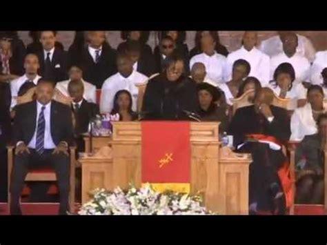 upclose national enquirer whitney houston photo in whitney houston the whole funeral full video youtube
