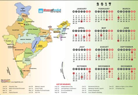 Sudan Fastis 2018 Calendar 2018 Holidays West Bengal 28 Images 2016 West