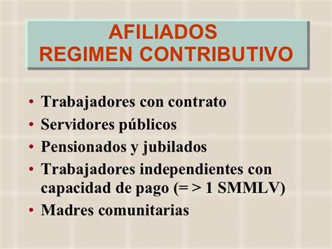 Declaracion Juramentada De Afiliacion A Salud | declaracion juramentada de afiliacion a salud