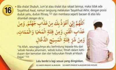bacaan tahiyat akhir dalam shalat hd cara sholat rasulullah saw sifat sholat rasul islam i