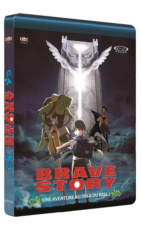 Brave Story 2006 Film Brave Story 233 Dition Bluray Kaze Manga Sanctuary