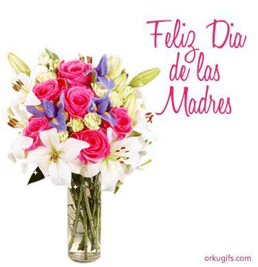 imagenes de rosas feliz dia delas madres im 225 genes de feliz d 237 a de las madres en rosas con movimiento