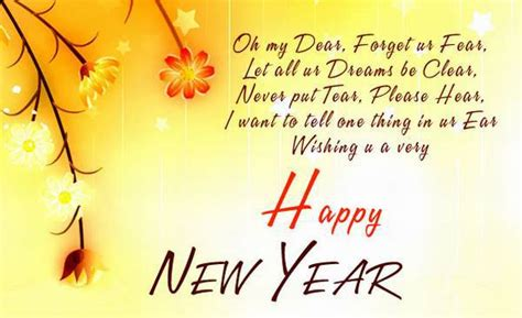 happy new year 2015 greetings card happy new year 2015