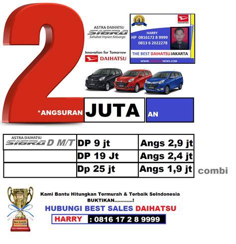 Paket Ultah Tiga Tupai Dp new astra daihatsu ayla 2017 harga daihatsu jakarta bekasi tangerang depok bogor cikarang