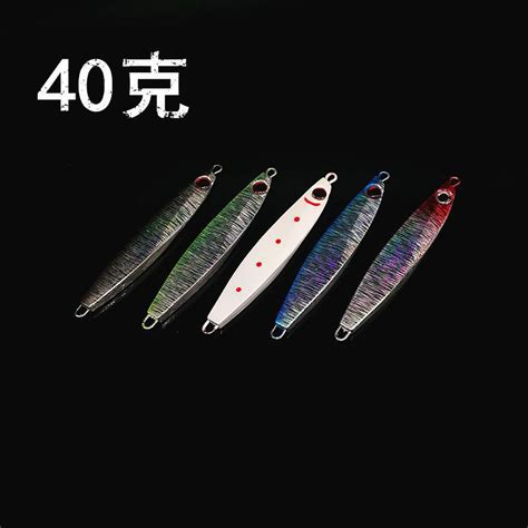 Metal Jig Set Promo Tahun Baru 80g 60g 40g Ungu blinking fishing lures promotion shop for promotional blinking fishing lures on aliexpress