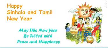 tamil new year comments pictures graphics for facebook