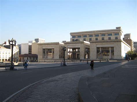 imagenes palacio de justicia bogota palacio de justicia de colombia wikipedia la