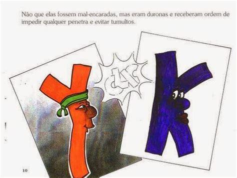 banda ms 10 aniversario 2013 cd completo artenara 10 aniversario completo atividades para a educa
