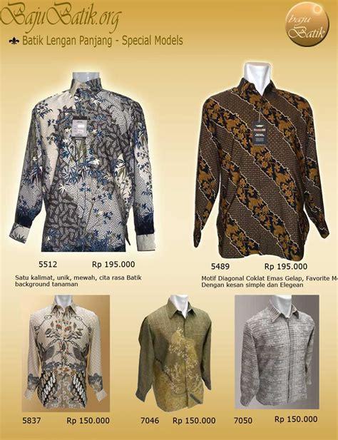 produk baju batik pria dewasa hem batik bagus desain bangga akan batik sebagai produk nasional indonesia