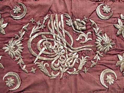 ottoman embroidery ottoman empire embroidery gold bullion sultans tughra