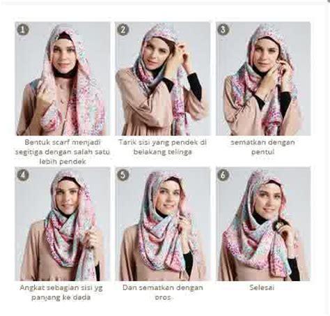 gambar tutorial hijab yang sederhana foto tutorial hijab modern sederhana terbaru 2016