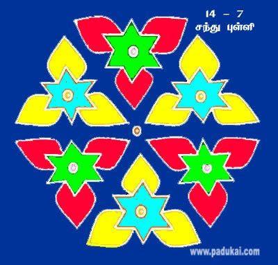 new design flower kolam with dots rangoli kolangal pulli kolangal