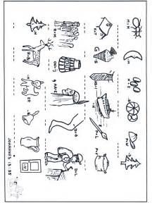Roman numerals also julian date calendar additionally christmas rebus