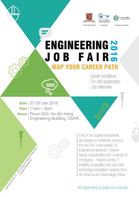 engineering job fair  faculty  engineering cuhk