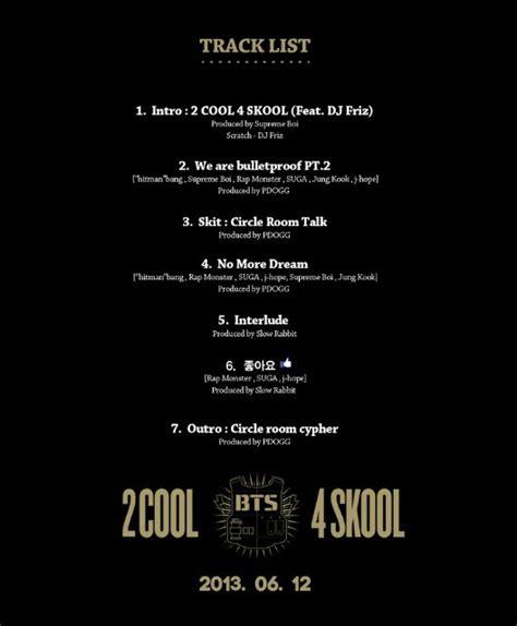 bts full album track list 4 gallery