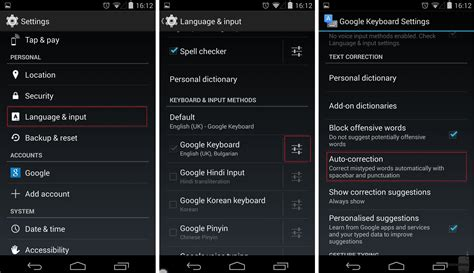 samsung z2 bluetooth settings how to turn auto correct on and on most android smartphones