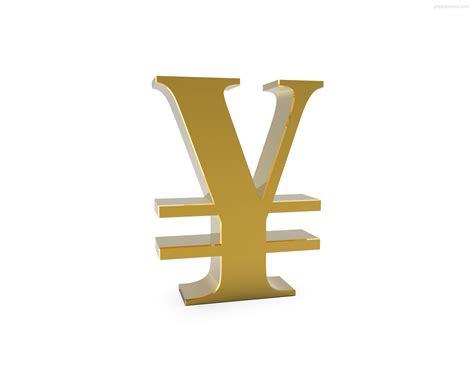 Teh Yen Yen forex news yen retreats from four week high before fed