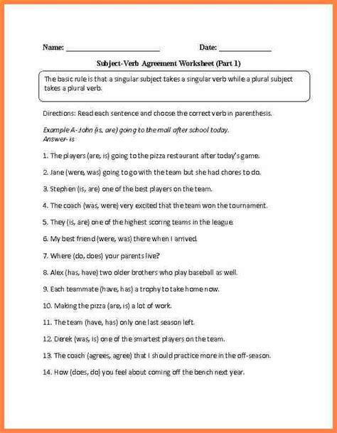 printable worksheets subject verb agreement 8 subject verb agreement worksheets 4th grade purchase