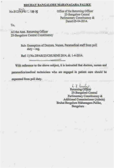 sle letter for cancellation of election duty sle letter for cancellation of election duty