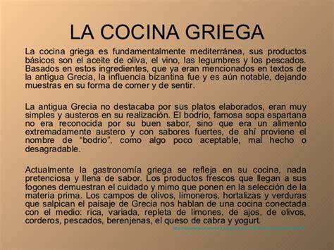 cocina griega cocina griega