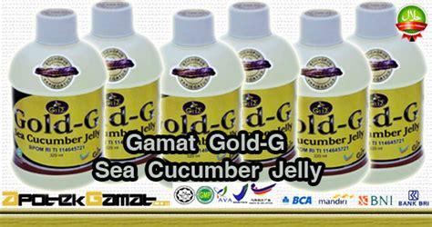 Obat Herbal Jelly Gamat Gold G by Obat Pneumonia Anak Yang Aman Obat Jantung Koroner
