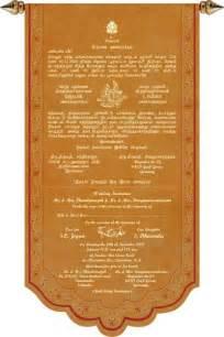 tamil samples tamil printed text tamil printed samples