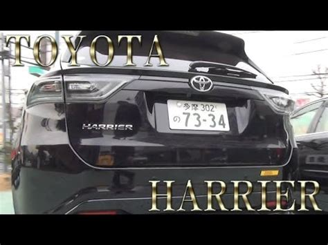 harrier lexus new model toyota harrier 2014 new model youtube
