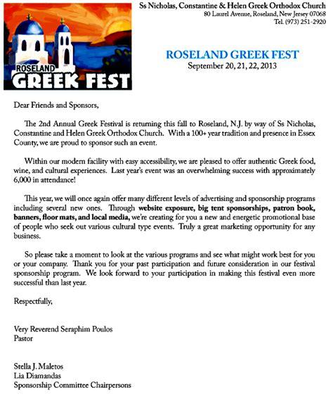 Sponsorship Letter Festival Ss Nicholas Constantine Helen Orthodox Church Roseland Nj 2013 Roseland