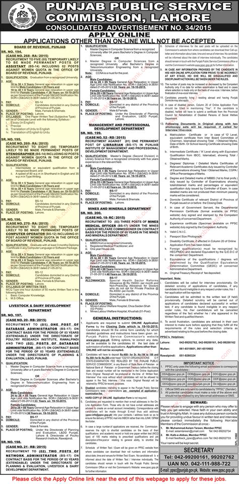 Mba Punjab Lahore 2015 by Board Of Revenue Punjab October 2015 Lahore Ppsc