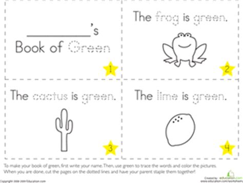 the color purple book reading level the color green worksheet education