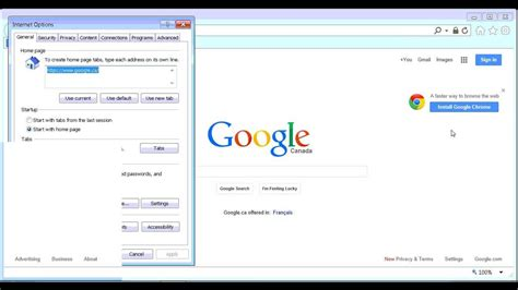 all images displayed on the home page of this website are fix internet explorer blank or empty window nothing